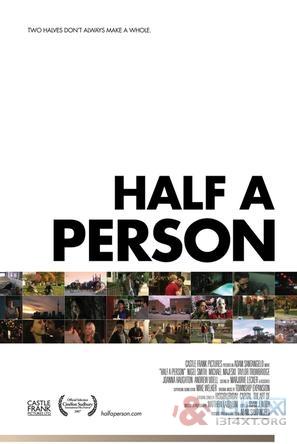 同路不同伴/殊途陌路(half a person)