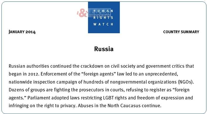 人权观察组织:俄罗斯反同性恋暴力增多